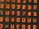 randomsymbols4255.jpg (938675 bytes)